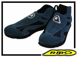 Trial Schuhe Ribo MTX - blau