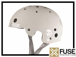 Helm Fuse Destination - grau XS (53-54cm)