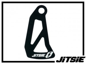 Bremsscheibenschutz Jitsie - schwarz