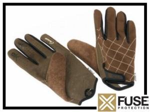 Handschuhe Fuse Prince - braun XL
