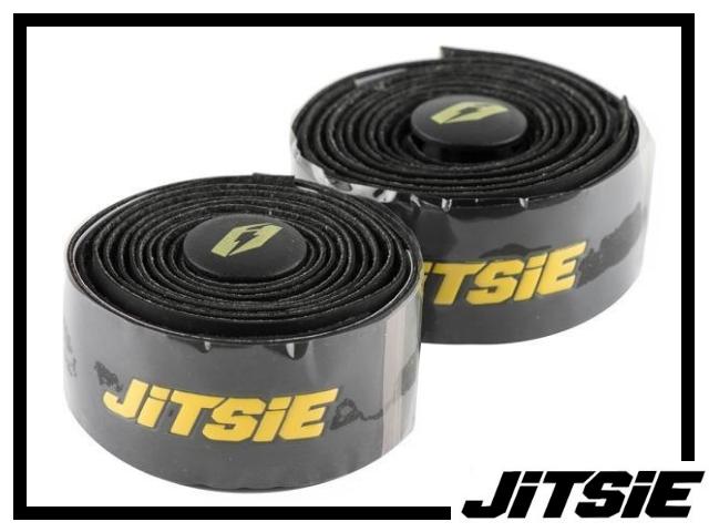Lenkerband Jitsie - schwarz/gelb