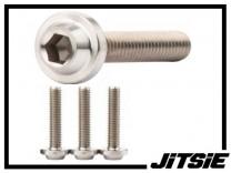 Schrauben Jitsie Halteschellen M5 x 25mm - Titan (4 St.)