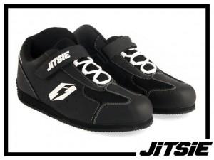 Schuhe Jitsie Airtime - schwarz 46