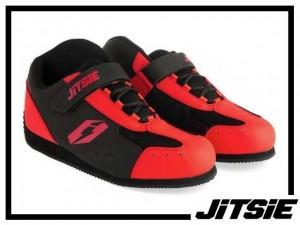 Schuhe Jitsie Airtime - rot 40