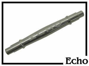 """HR-Achse 20"""" Echo SL - Aluminium"""