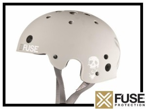 Helm Fuse Destination - grau