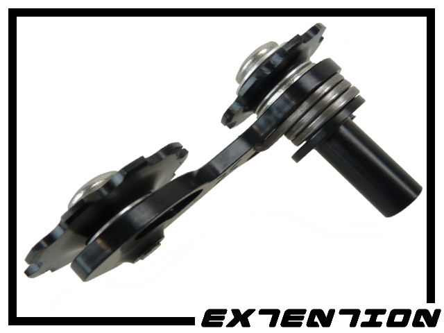Kettenspanner Extention V2